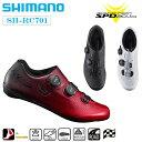 SHIMANO(シマノ)RC7 (SH-RC701) SPD-SLビンディングシューズ