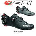SIDI(シディ) WIRE2 (ワイヤー2) マットカラー [サイクルシューズ] [サイクリング] [ロードバイク]