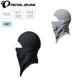 【2020秋冬モデル】PEARL IZUMI(パールイズミ) サイクルバラクラバ 487 [フェイスカバー] [マスク] [ウェア] [ロードバイク]
