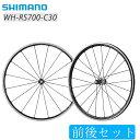 SHIMANO(シマノ) WH-RS700-C30-TL 前後セットホイール チューブレス クリンチャー [ホイール] [ロードバイク] [チューブレス] [アルミ]