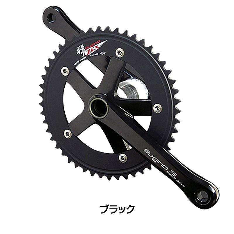 自転車用パーツ, その他 SUGINO1S SG75-DD2 51T 54T