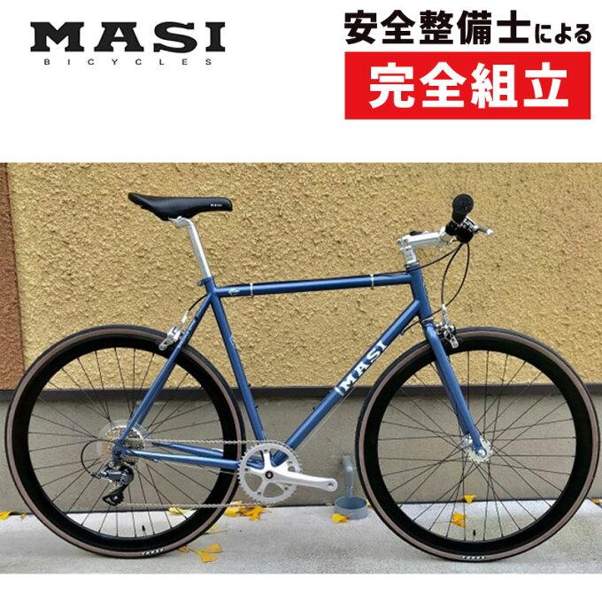 MASI(マジー/マジィ) SPECIALE OTTO (スペシャーレオットー)ST...