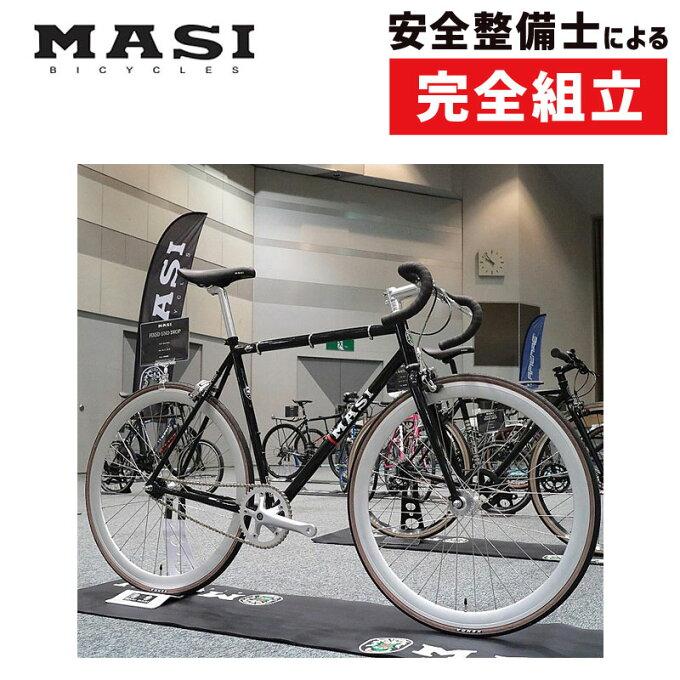 《在庫あり》MASI(マジー/マジィ) 2020年モデル FIXED UNO DRO...