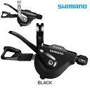 SHIMANO 105(シマノ105) SL-RS700 シフトレバー 左右セット 2x11S [パーツ] [ロードバイク] [シフトレバー] [機械式]