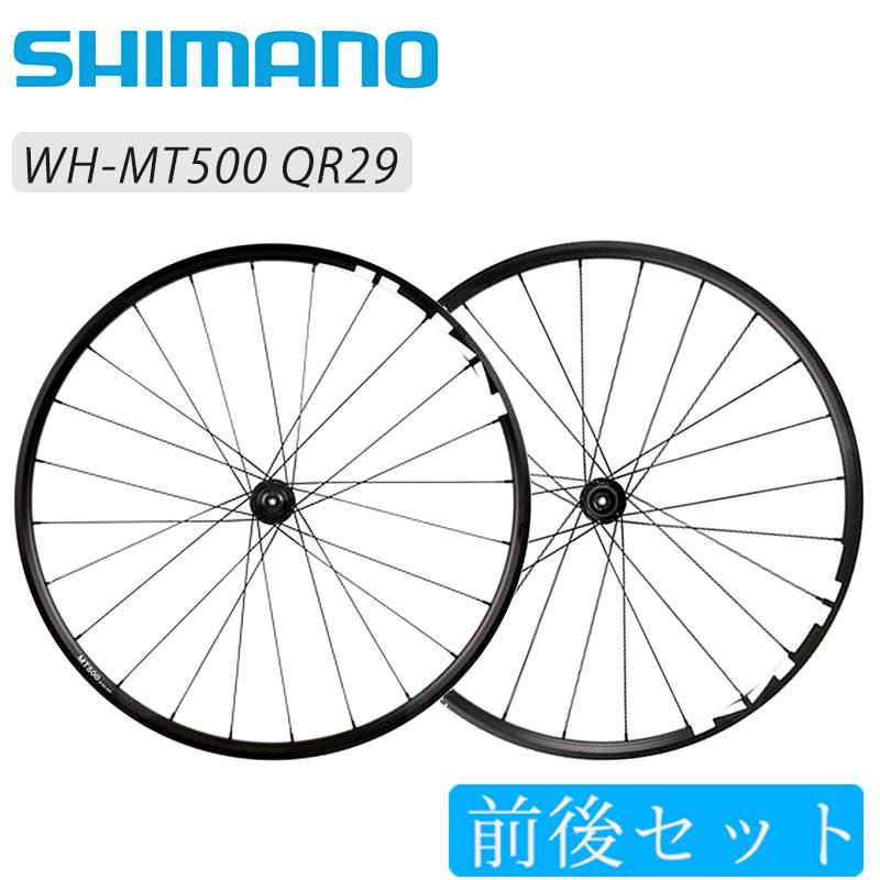 自転車用パーツ, ホイール SHIMANO WH-MT500 QR29 MTB 29