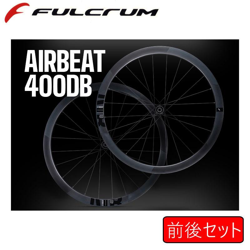 自転車用パーツ, ホイール FULCRUM AIRBEAT 400 DB400DB2WAY-R C21