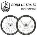 Campagnolo Wheels(カンパニョーロホイール) BORA ULTRA50 (ボーラウルトラ50) 前後セットホイール クリンチャー シマノ