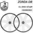 Campagnolo Wheels(カンパニョーロホイール) ZONDA DB (ゾンダ) 前後セットホイール クリンチャー ディスクブレーキ 6穴QR シマノ [ホイール] [ロードバイク] [ディスクブレーキ] [ディスクロード]