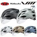 オージーケーカブト VITT (ヴィット)サイクリングヘルメット OGK Kab