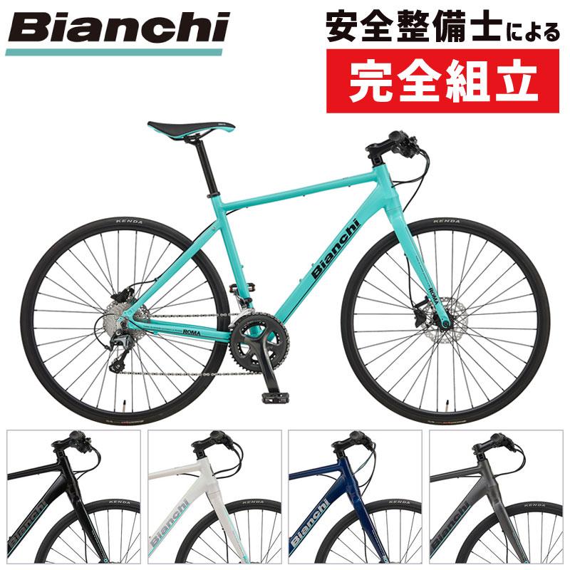 Bianchi(ビアンキ)『2020 ROMA 3 DISC』