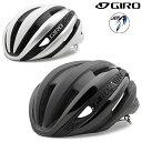 GIRO(ジロ) SYNTHE MIPS ASIAN FIT (シンセミップスアジアンフィット)自転車 ロードバイク用ヘルメ...