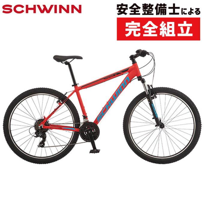 【先行予約受付中】SCHWINN(シュウィン) 2020年モデル MESA3 (メサ3)[27.5インチ][シティー・街乗用]