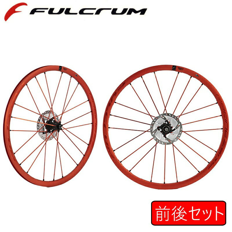 自転車用パーツ, ホイール FULCRUM RACING ZERO CMPTZN DB DB 11