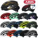 ABUS(アバス アブス) AIRBREAKER (エアブレーカー)超軽量 ロードヘルメット[自転車ヘルメット][JCF...