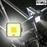 《即納》【あす楽】knog(ノグ) BLINDER SQUARE FRONT (ブラインダースクエア)フロントLEDライト 充電式 200ルーメン[自転車ライト][フロント][フラッシング]