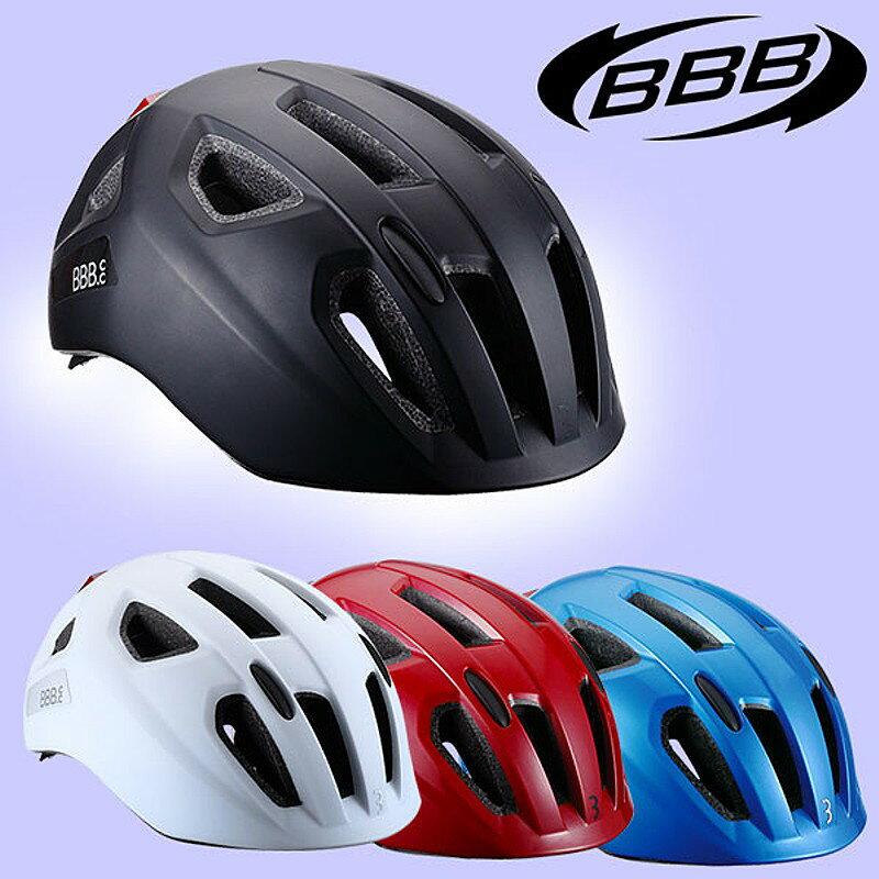 BBB(ビービービー)BHE-171ソナーロードバイク用ヘルメット[自転車ヘルメット][一般][バイザー無し]