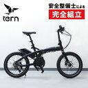 《在庫あり》TERN(ターン) 2021年モデル VEKTRON S10 (ヴェクトロンS10)【折りたたみ自転車】BOSCH...