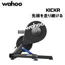 【2020年新型モデル】wahoo(ワフー) NEW KICKR SMART BIKE TRAINER 20 (キッカースマートバイクトレ...