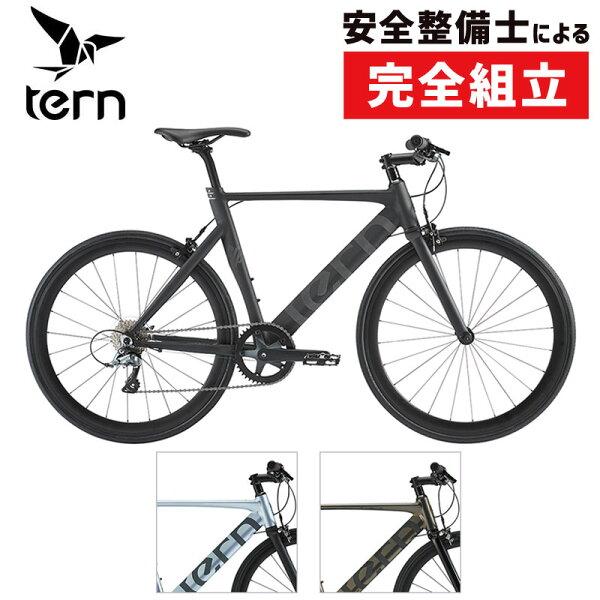 ターン2021年モデルRIP(リップ)TERN土日祝も営業在庫ありクロスバイク初心者におすすめ 通勤通学