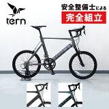 《在庫あり》TERN(ターン) 2021年モデル SURGE (サージュ)[スポーティー][ミニベロ/折りたたみ自転車]
