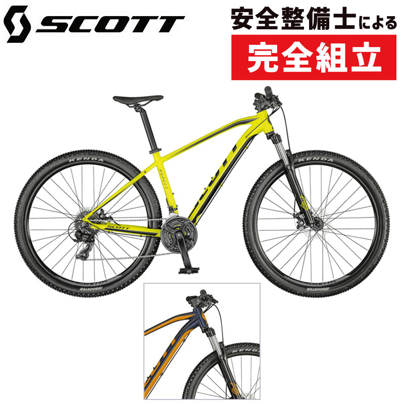 自転車・サイクリング, マウンテンバイク SCOTT 2021 Aspect 770