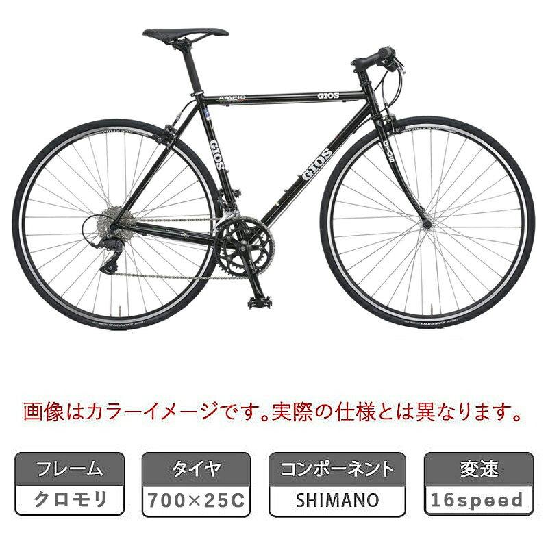 ジオス2021年モデルAMPIO(アンピーオ)GIOS