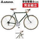 ARAYA(アラヤ)2021年モデル FEDERAL (フェデラル)FED