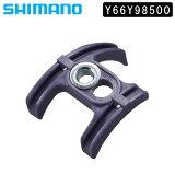 SHIMANO(シマノ) スモールパーツ・補修部品 シマノ SM-SP17-M Y66Y98500