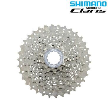 《即納》SHIMANO (シマノ)CS-HG50-8 カセットスプロケット 8S 12-25T [パーツ] [ロードバイク] [スプロケット]