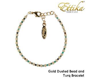 Ettika エティカ BABY GOLD DUSTED BEAD AND BABY TURQ STONE ブレスレット B611【通販】【販売...