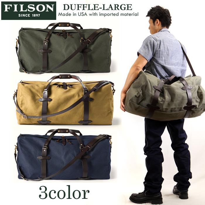 メンズバッグ, ボストンバッグ  FILSON DUFFLE-LARGE 11070223