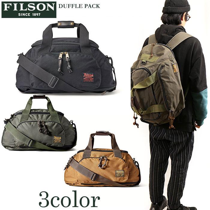 メンズバッグ, バックパック・リュック FILSON DUFFLE PACK 3way 20019935