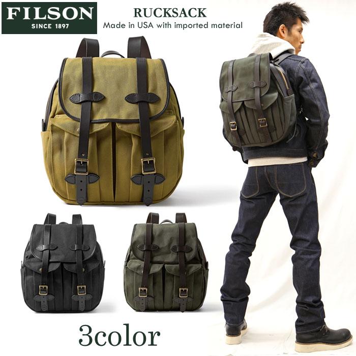 メンズバッグ, バックパック・リュック FILSON() RUCKSACK 11070262