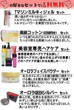 【正規品・送料無料】クロエ ボディローション(200ml)+コフレ5700円