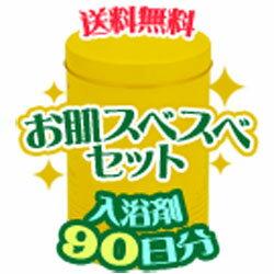【正規品・送料無料】ジルスチュアート フォーエヴァージューシーオイルルージュティント 06sweet cranberry(10ml)+お肌スベスベセット