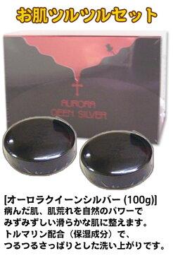 【正規品・送料無料】ファンケル 乾燥敏感肌ケア 洗顔リキッド(60ml)+お肌ツルツルセット