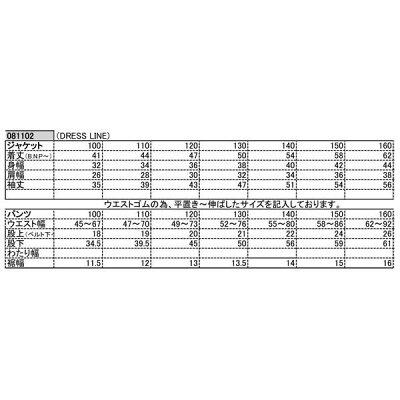 2021年ジェネレータースーツ1101201301401501602021年定番カノコ織りスーツ(ブラック)入学式スーツ男の子卒業式フォーマル入学式ジェネレーター子供服081102generatorジェネレーターキッズスーツジェネレーターポンチ