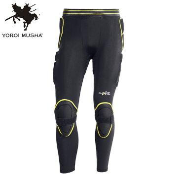 鎧武者 ヨロイムシャ yoroimusya YM-1742 メンズ ロングヒッププロテクター プロテクター 男性用 男女兼用 ヨロイ ロング ヒップ 膝 パッド パット スノーボード スキー 雪山 バイク バイク用品 ウェアー インナー 通気性 衝撃吸収性 ノースピーク northpeak
