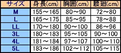 レリーロイヤル 66 パーカー(上着)花紺 サイズ S M L LL
