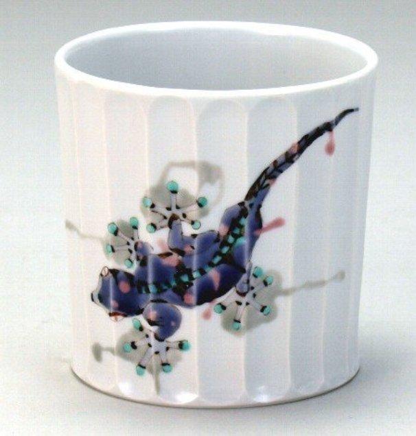 石川県伝統工芸九谷焼 ロックカップ 白九  家守 山近泰作 <ギフト プレゼント 誕生日 お祝い 敬老の日 父の日 母の日 内祝い>
