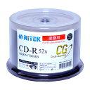 ・データ用 CD-R 700MB 52倍