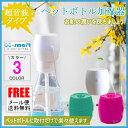 【12月安心保証】花粉症対策 ペットボトル 加湿器 超音波 ペットボト...