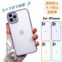 【女子力/男子力UP 指紋防止 カメラ保護】iPhone12 ケース かわいい iPhone11 ケース 韓国 ク……