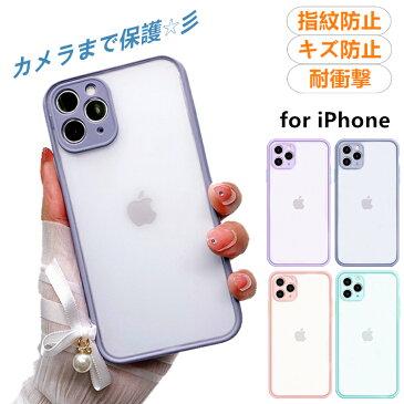 【女子力/男子力UP 指紋防止 カメラ保護】iPhone12 ケース かわいい iPhone11 ケース 韓国 クリアケース iPhone12 mini ケース 耐衝撃 iPhone12 Pro ケース シリコン カバー iPhone 12 mini Pro Max ケース iPhone SE 第2世代 SE2 XR X XS 8 7 iPhone 11 Pro Max ケース