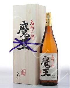 魔王(純正桐箱入り)1800ml[25度]芋焼酎【白玉醸造/鹿児島県】