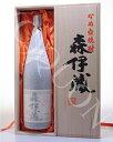 森伊蔵(純正桐箱入)1800ml [25度] 芋焼酎【森伊蔵酒造/鹿児島県】