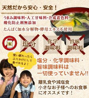 天然だしパック10g×25袋送料無料食塩未使用和風だし1000円ポッキリ無添加国産