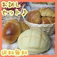 お家でらくらく焼き立てパン(メロンパン&バターロール&ミニクロワッサン)