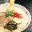 【送料無料】本格的持ち帰り博多ラーメンとんこつスープ付 10食入り