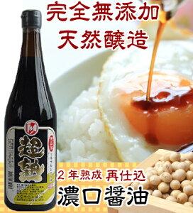完全無添加再仕込2年熟成皇帝醤油超熟720ml